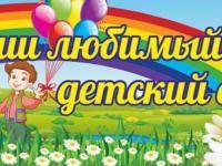 ДИСТАНЦИОННОЕ ОБУЧЕНИЕ -  с 25.05-29.05