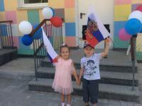 Празднование дня Российского Флага