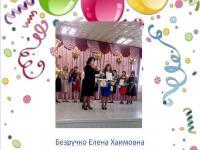 """""""Воспитатель года - 2018"""""""