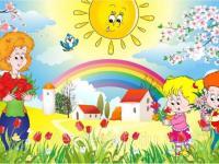 В детском садике своем очень весело живем!