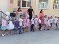 «День знаний в детском саду»